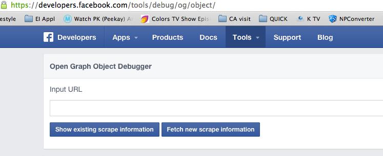 open-graph-object-debugger
